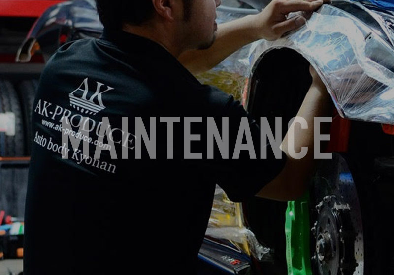 AKmaintenance